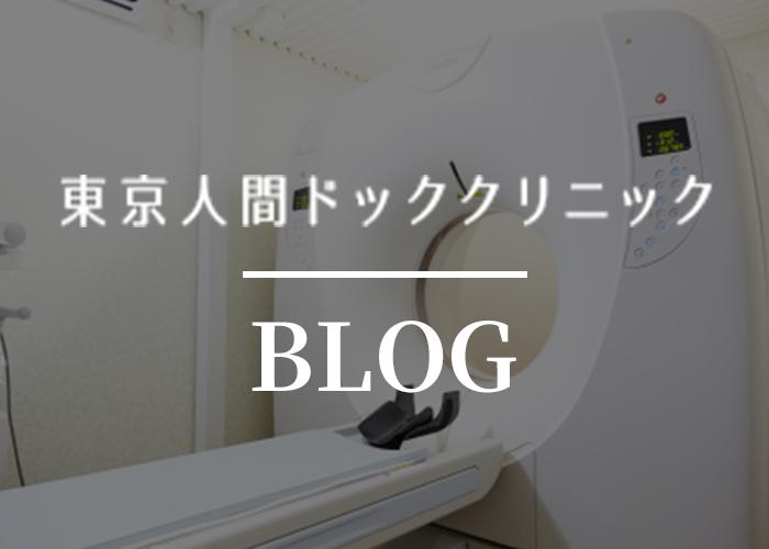 症状 ブログ 癌 初期 膵臓