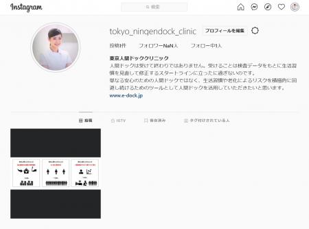 instagram トップ